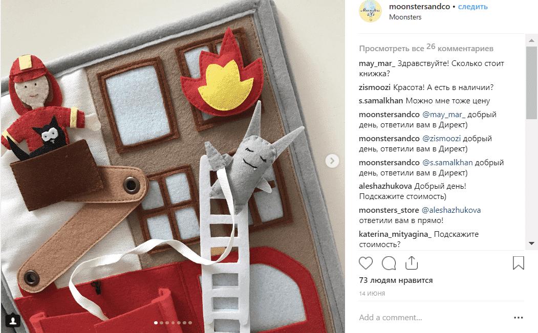 инстаграм детские развивающие книги ручной работы