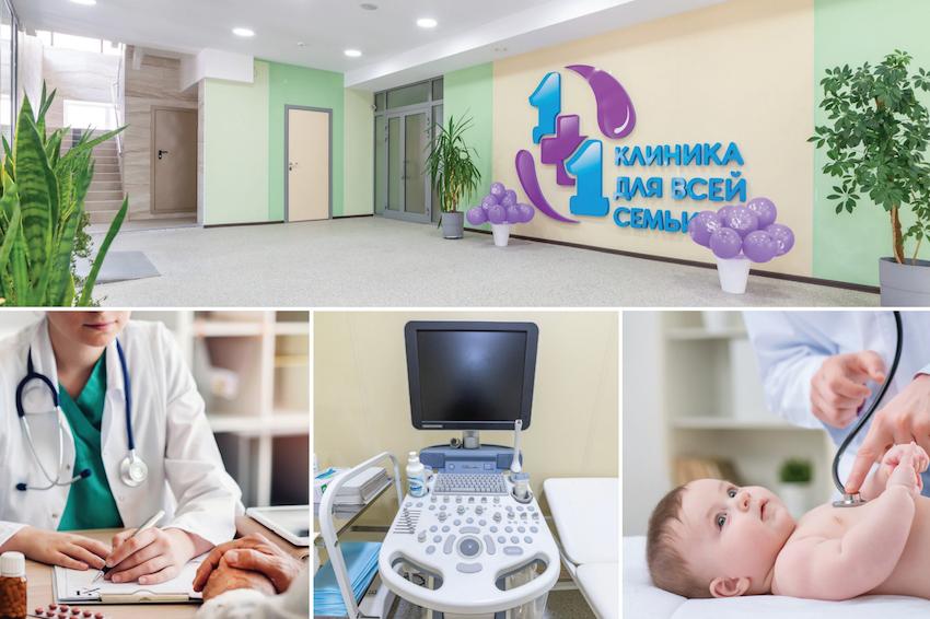 https://cdn.dasreda.ru/photo-data/fd1e8b9b-d784-4f9f-b5c2-813314f50c79/klinika.png