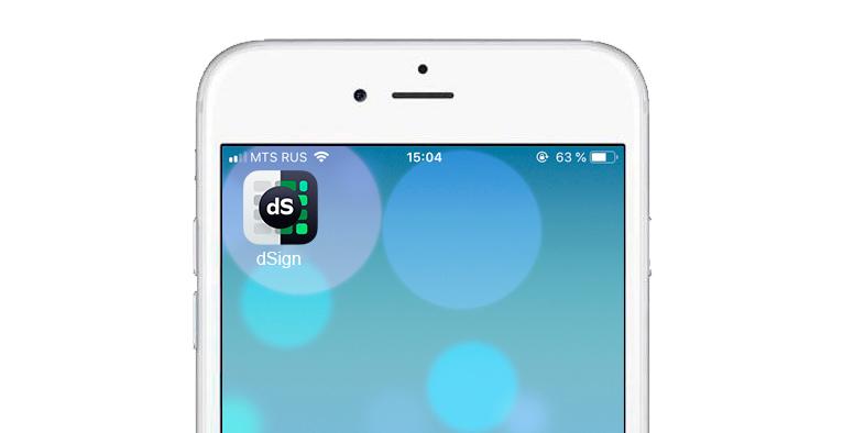 приложении dSign