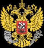 Герб Министерства Экономического развития РФ