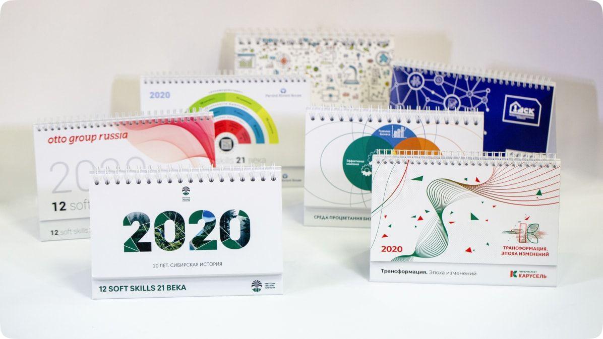 Изображение для тарифа Умные календари® 2021 от Smart Reading